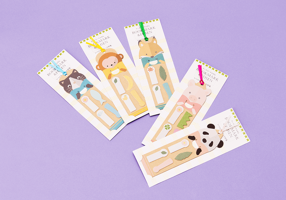 B67723d82b5e51245a1f9c1213e146f4adc0db5e august 2018 kawaii animal bookmark 5